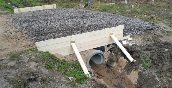 Заезд на участок через канаву – материалы и этапы самостоятельного строительства